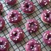 Mini Blueberry Cardamom Donuts